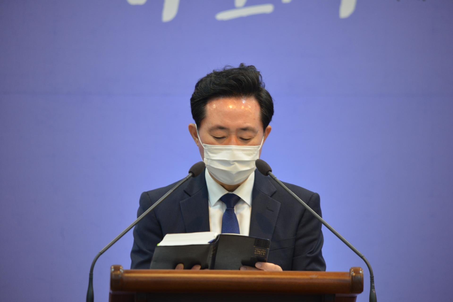 2021 가을부흥회 13.JPG
