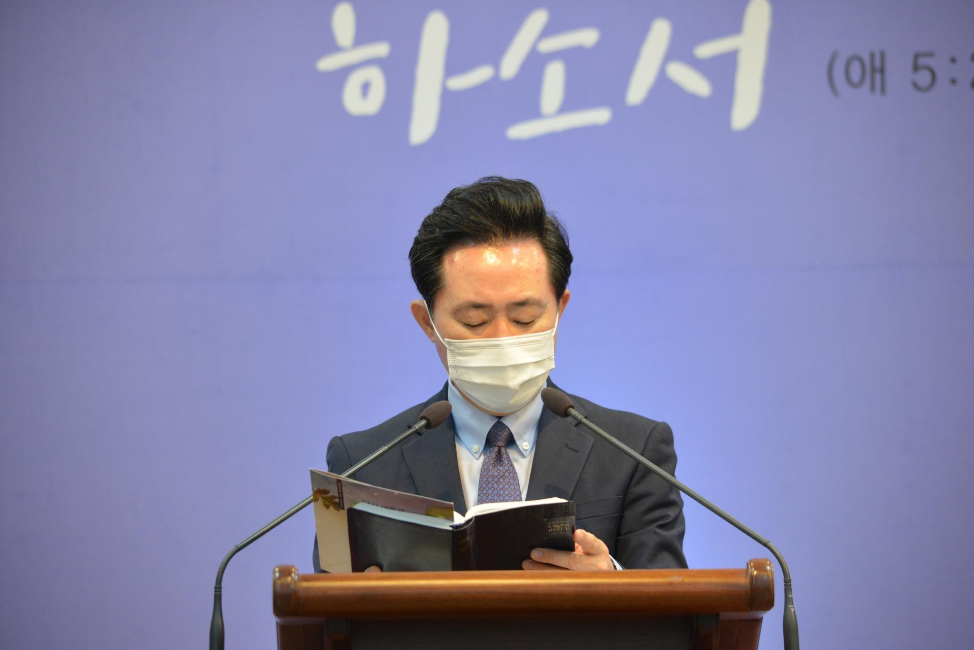 2021 가을부흥회 21.JPG